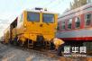 济南铁路局成历史 已更名挂牌中国铁路济南局集团有限公司