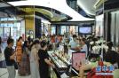 中法合資品牌首獲香港國際機場免稅煙酒經營權