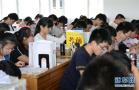 考生注意 河南高考网上报名使用手册发布