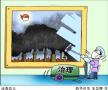 前10月山东PM2.5改善幅度京津冀大区域排第一