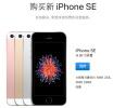 嫌iPhone X贵?苹果明年或将发布一款平价iPhone XS