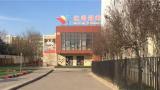 北京:红黄蓝新天地幼儿园被指虐童 警方介入调查