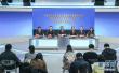 北京等14个省市将可为交通事故纠纷当事人提供在线服务