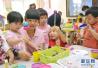 北京严查幼儿园设施设备 发现问题不拖延、不姑息