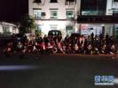 山东:涉毒艺人三年内禁上电视节目 禁播其作品