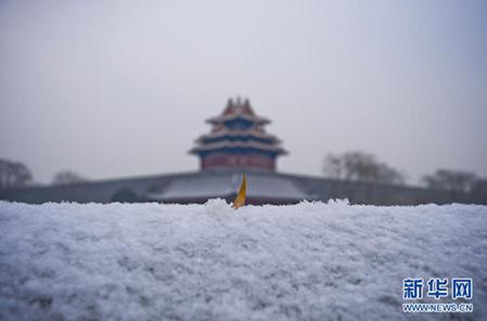 北京五环内禁放禁售烟花爆竹 为何五环外弹性