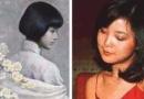中国各时代最美女人