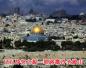 特朗普通话巴勒斯坦总统:将把美使馆迁至耶路撒冷