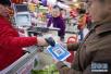 今年双12济南上万商家参与,吃喝玩乐最高可享五折