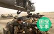 印度无人机侵入中方领空后坠毁 我边防部队识别查证