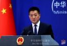 美国务卿称若朝鲜有大动乱将派军入朝 中方回应