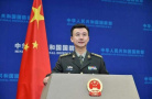 国防部:中俄计算机反导联演合作有新突破
