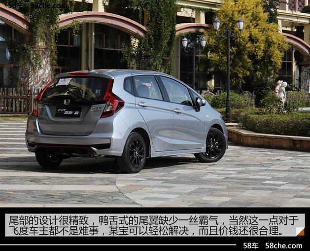 运动感倍增的gk5 试驾广汽本田全新飞度