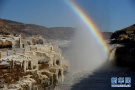 壶口瀑布冰瀑彩虹景观