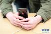 APP滥用隐私权限:朋友欠钱 自己收到催款短信
