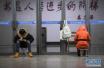 2018年黑龙江省高等教育自学考试开考40个专业