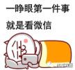 """听说00后又用回QQ了?""""微信太老气,适合中年人"""",扎心!"""