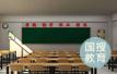 为防止作弊 云南一高校学生在食堂考试