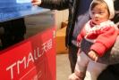 杭州智能母婴室