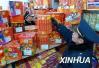 济南:举报烟花爆竹违法行为最高可奖励一万元