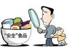 郑州:今后快递员送外卖 将同步宣传食品安全