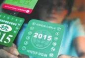 扩散周知!2018-03-23以后郑州将正式取消申领环保标