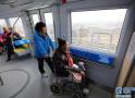 北京最美西郊线开通