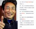 """2017年,习近平治国理政的""""言""""与""""行"""""""