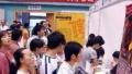 辽宁2017年城镇登记失业率为3.8%