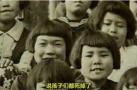 日本遗孤的中国情
