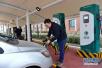 济宁电动汽车充电桩1480台 充电量排名全国前列