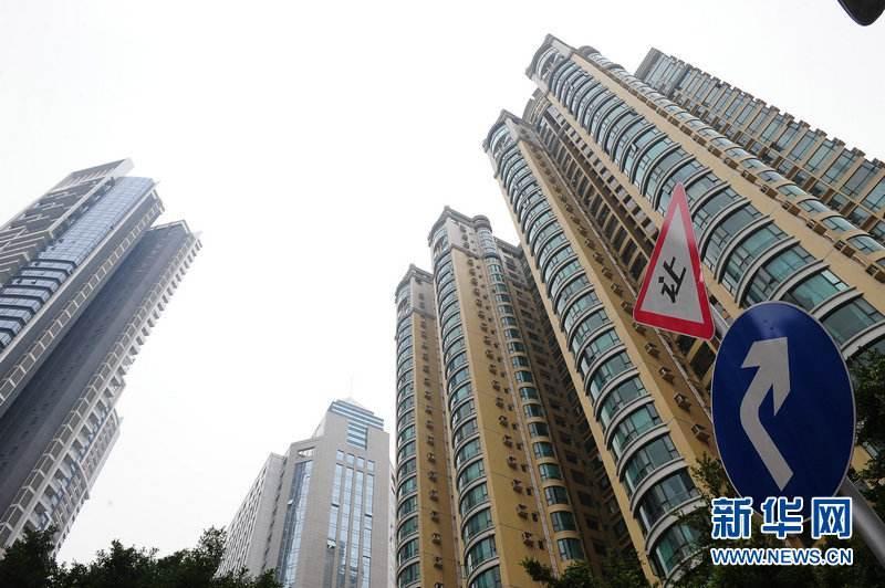 金沙平台金沙娱乐注册:广州首套房贷利率最高已上浮至20% 上海上浮5%