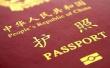 """中国普通护照""""含金量""""越来越高吗?"""