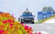 实现上路实测 广州造自动驾驶车明年来了