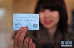 今起发售初六火车票 送你返程抢票小窍门