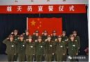 中国航天员追梦20年