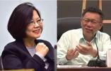 """柯文哲:我也想知道蔡英文的""""台湾价值""""是什么"""