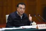 刚刚!广西选举产生89名第十三届全国人大代表 李克强当选
