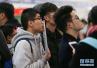大学生生活费调查:山东孩子每月1500元不够花
