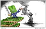 国家税务总局:多方联动确保环保税首个征期平稳落地