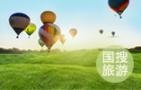 青岛万达乐园4月开园 水乐园、电影乐园嗨翻天