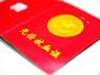 市民无偿献血100次 成为郑州地区献血百次第117人