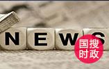 """浙江查处""""战鱼""""等多起网络游戏赌博案"""