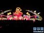 北戴河春节灯会精彩绽放 3D魔幻光影秀将成为最大亮点