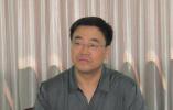 黑龙江省林业厅长杨国亭落马:曾大肆收受下属礼金