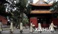 """央视春晚曲阜分会场为何定在""""万仞宫墙""""前?"""