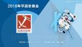 """""""四朝元老""""刘忠庆:是否再坚持四年尚未确定"""