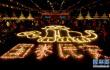 西安:万盏酥油灯 祈福吉祥年