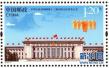 湖北工业大学设计院一教授7年设计5套国家纪念邮票