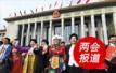 澳大利亚专家:科技创新是中国新时代发展的强大动力